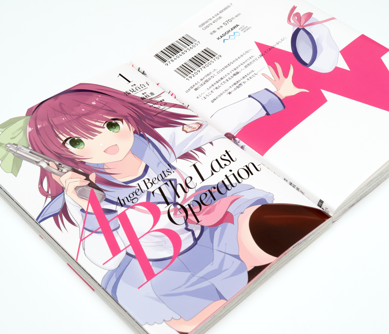 Angel Beats! -The Last Operation- | 第1巻