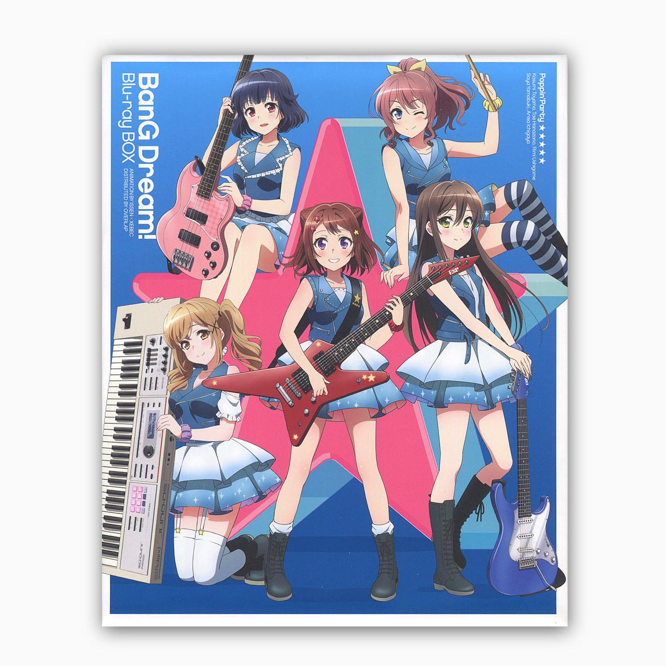 BanG Dream! バンドリ! | Blu-ray BOX