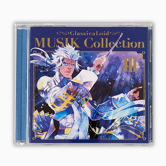 『クラシカロイド』MUSIK Collection Vol.3