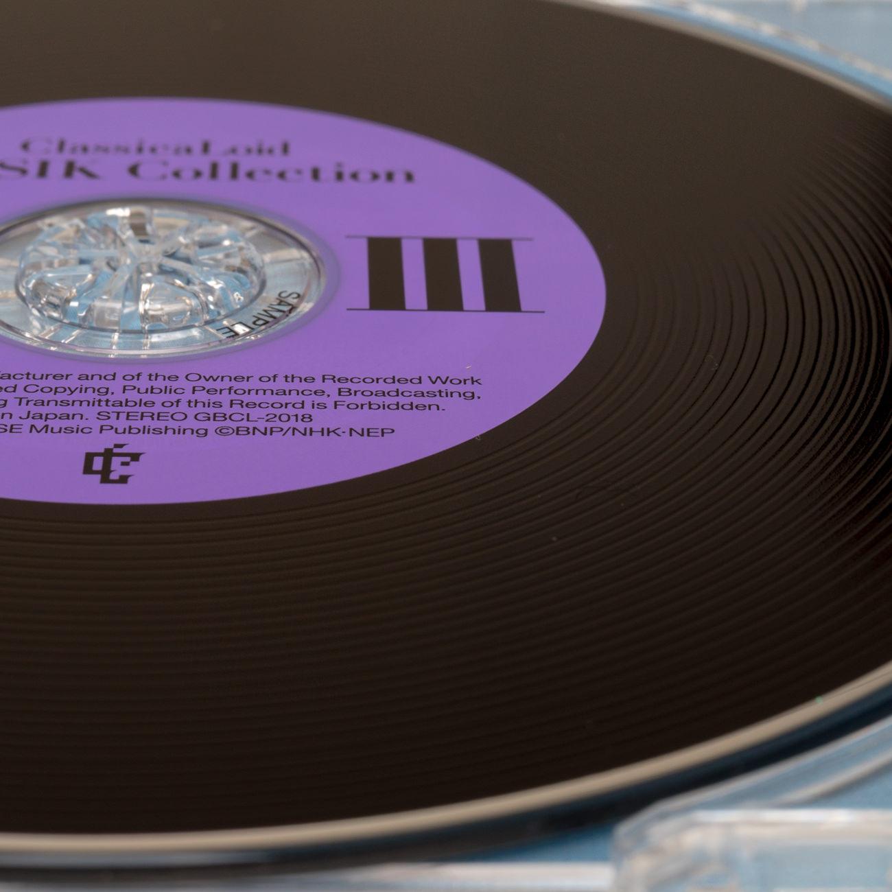 『クラシカロイド』MUSIK Collection Vol.1〜3