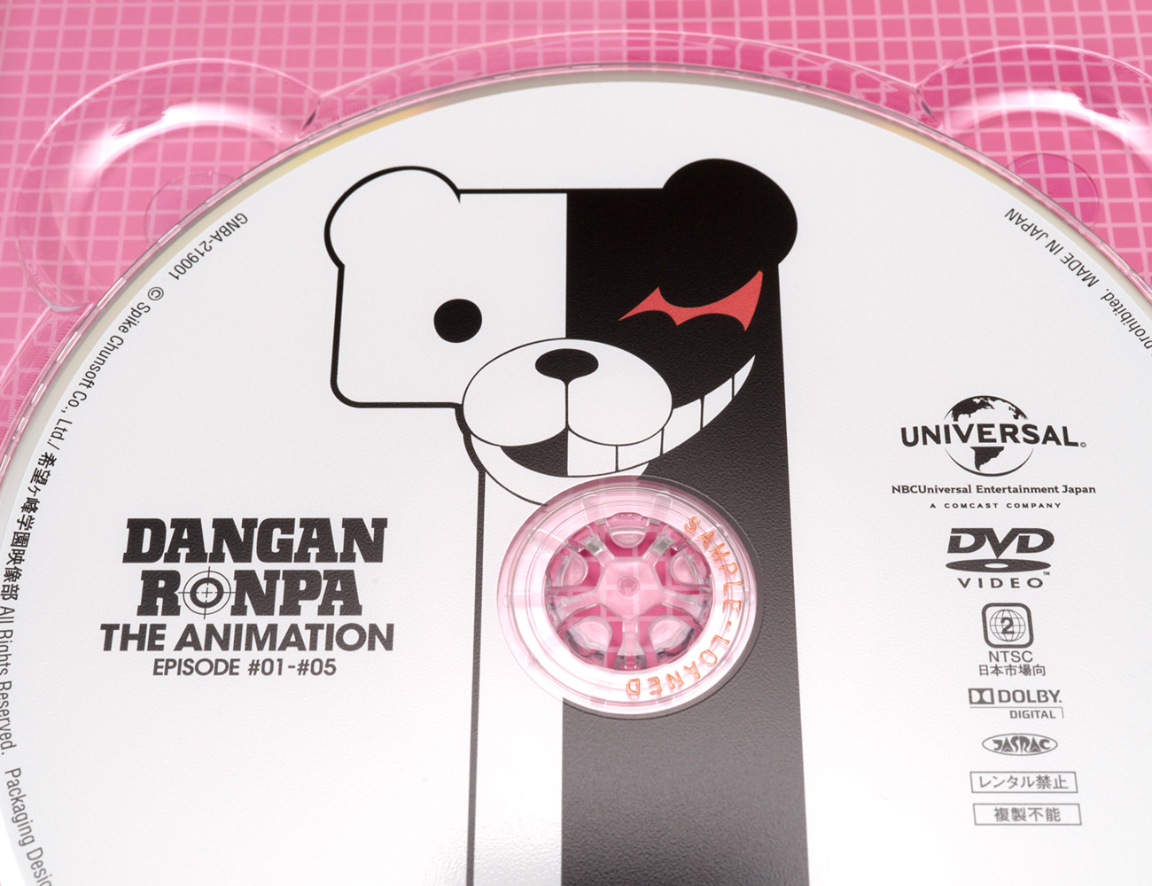 ダンガンロンパ The Animation Blu-ray・DVD BOX