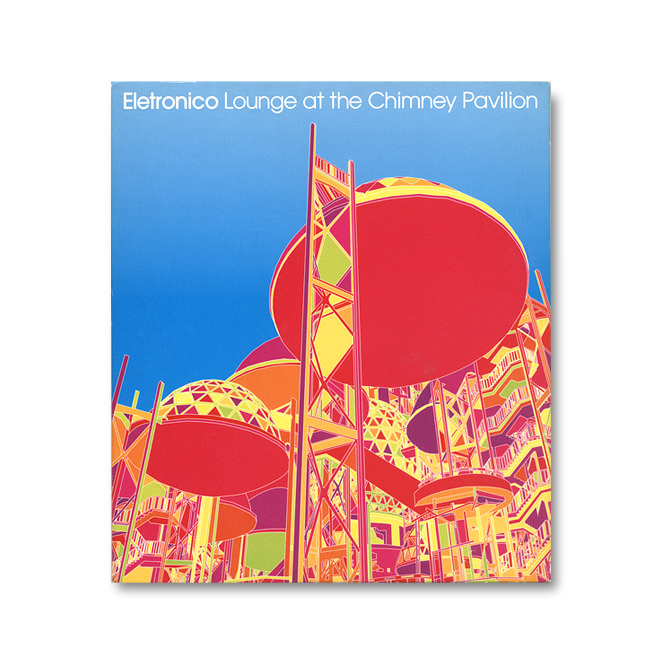『Lounge at the Chimney Pavilion』Eletronico