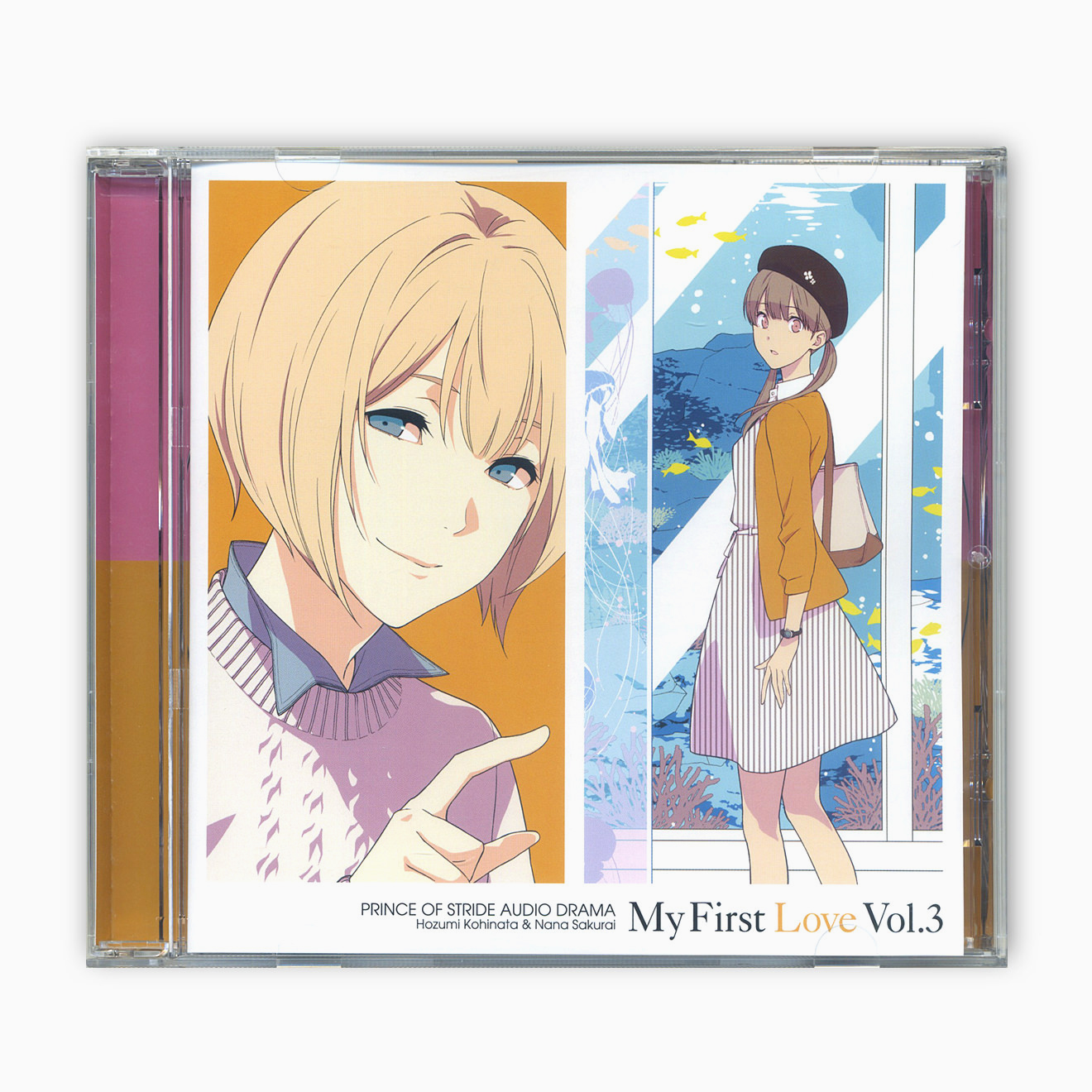 プリンス・オブ・ストライド オーディオドラマ MY FIRST LOVE Vol.1〜3