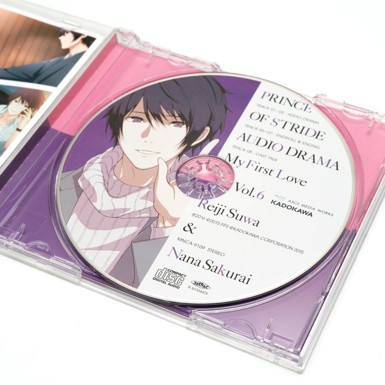 プリンス・オブ・ストライド オーディオドラマ MY FIRST LOVE Vol.4〜6