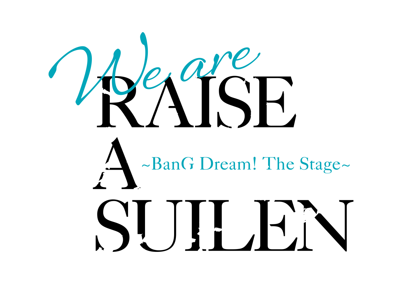 We are RAISE A SUILEN  ~BanG Dream! The Stage~| ロゴ