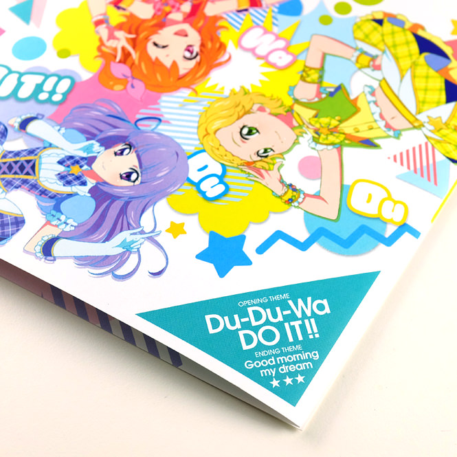 『Du-Du-Wa DO IT!! / Good morning my dream』AIKATSU☆STARS!