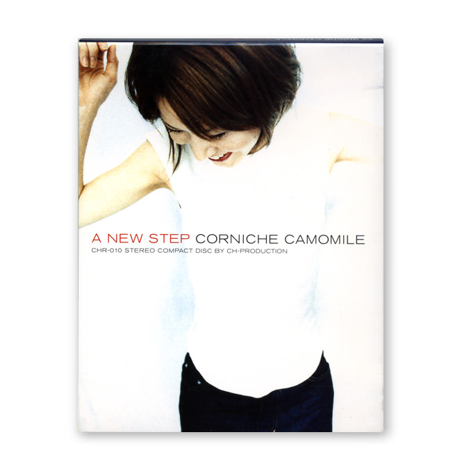 『A NEW STEP』CORNICHE CAMOMILE