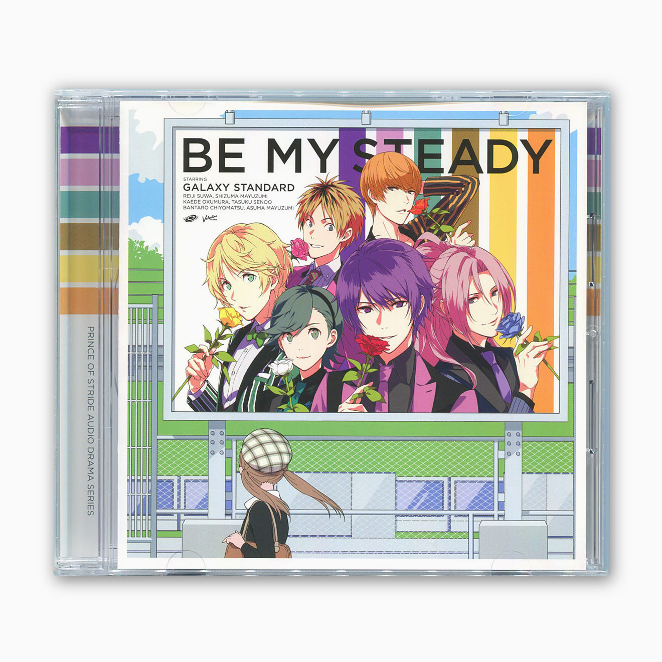 『プリンス・オブ・ストライド オーディオドラマ BE MY STEADY』