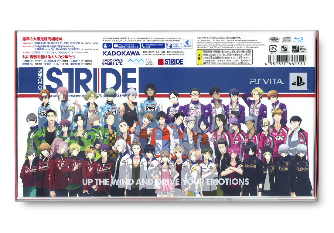 "<p> <img src=""//www.channel-pro.com/wordpress/wp-content/uploads/posvita_a.jpg"" alt=""PlayStation®Vita『PRINCE OF STRIDE』"" width=""1100"" height=""763"" class=""aligncenter size-full wp-image-3538"" /> </p>"