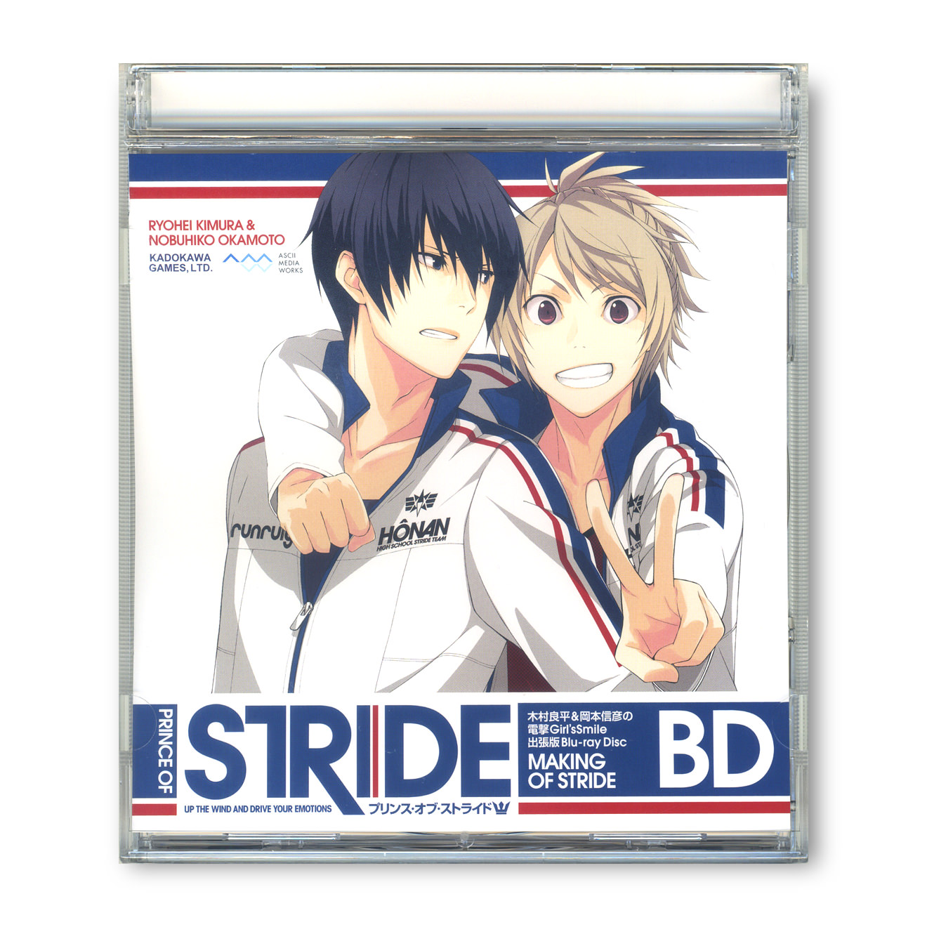 PlayStation®Vita『PRINCE OF STRIDE』