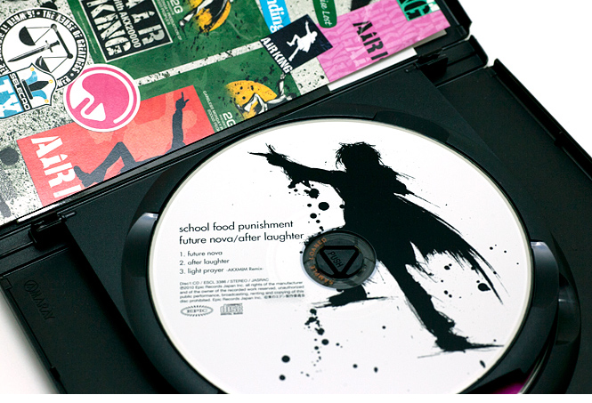 school food punishment『future nova / after laughter』