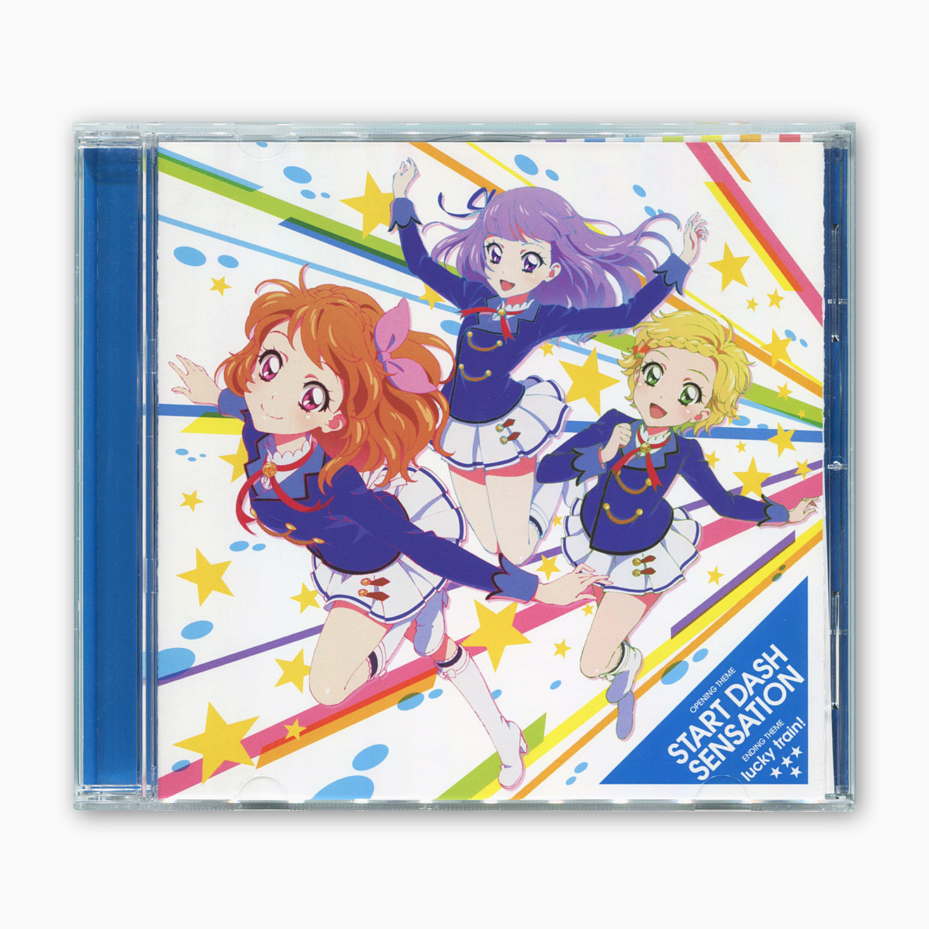 START DASH SENSATION/lucky train! AIKATSU☆STARS!