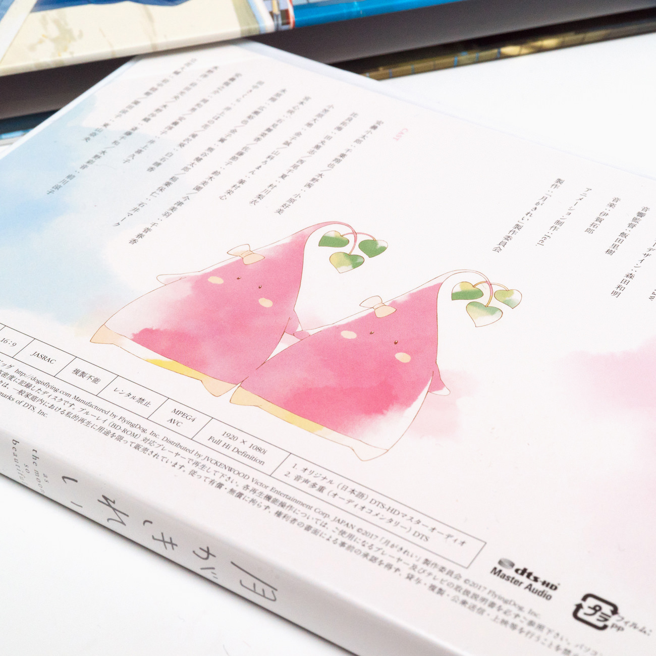 月がきれい Blu-ray Disc BOX
